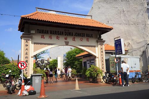 pintu gerbang taman warisan dunia