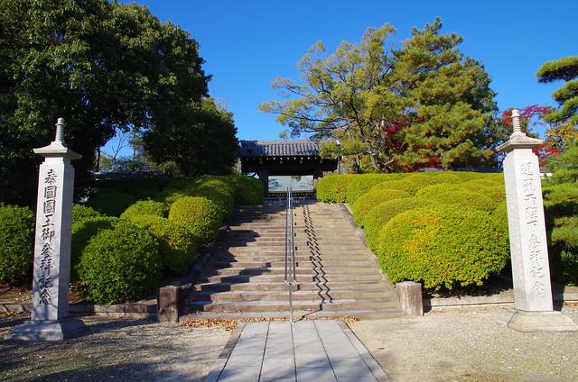 Kakuozan Heiwa-kouen 20131130