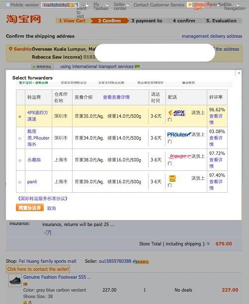 Taobao_SEA.png-002