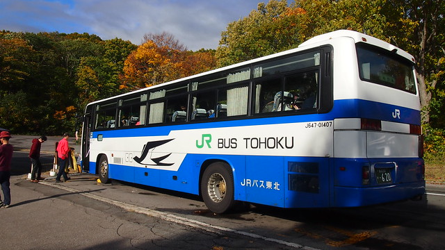 JR Bus Tohoku