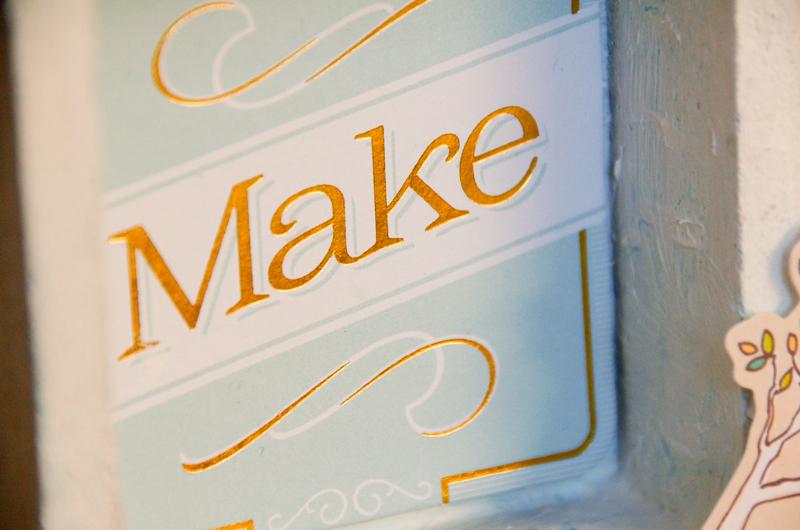 One Little Word: Make