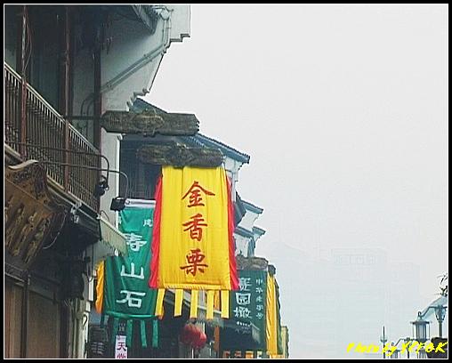 杭州 吳山天風景區 (清河坊) - 051 (清晨)