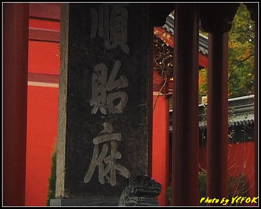 杭州 西湖湖畔的錢王祠 - 023 (碑亭 - 02)