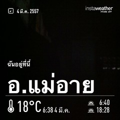 #weather #instaweather #instaweatherpro  #sky #outdoors #nature #world #love #followme #follow #beautiful #instagood #fun #cool #like #life #nice #happy #colorful #photooftheday #amazing #อแม่อาย #ประเทศไทย #day #sunrise #morning #th