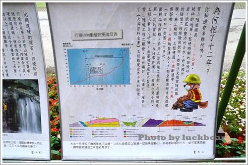 DSC_4241.jpg