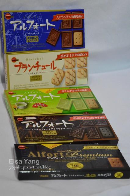 日本藥妝照片06