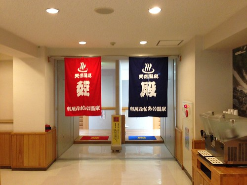 rishiri-island-rishiri-hureai-onsen-inside01