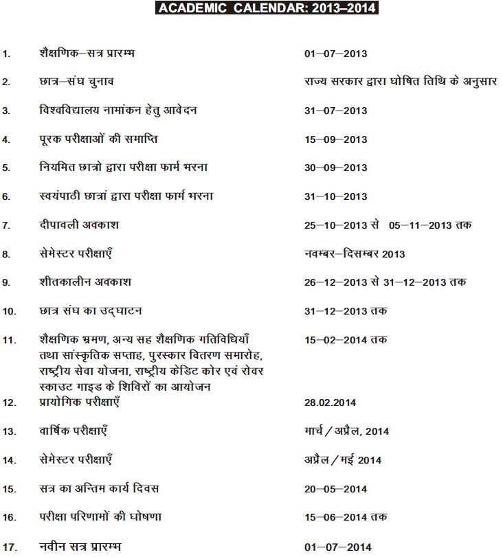 Rajasthan UniversityAcademic Calendar