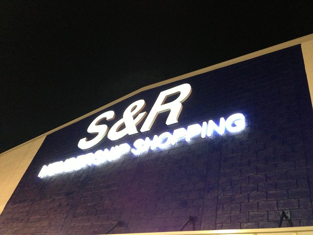 S&R Membership shopping warehouse store in Davao City S&R Membership shopping warehouse store in Davao City