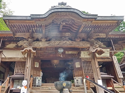 【写真】四国八十八ヶ所 : 第88番札所・大窪寺