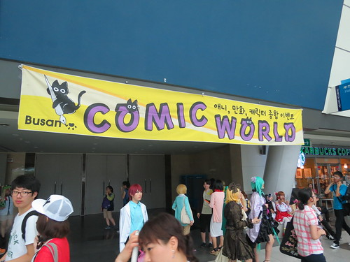 Busan Korean Comic Convention