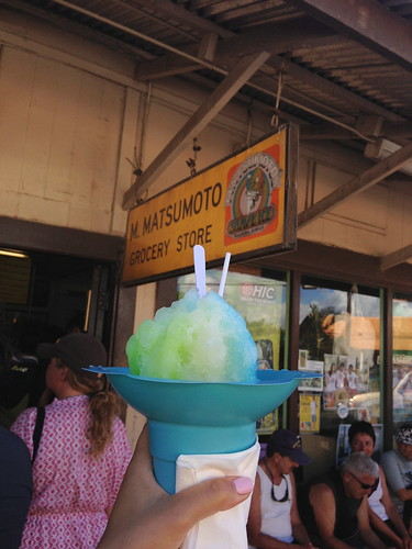 Shave Ice at Matsumoto's