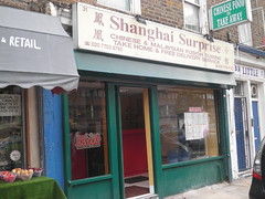 Picture of Shanghai Surprise, SE17 2QW