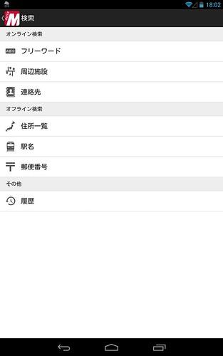 Screenshot_2013-10-16-18-02-29
