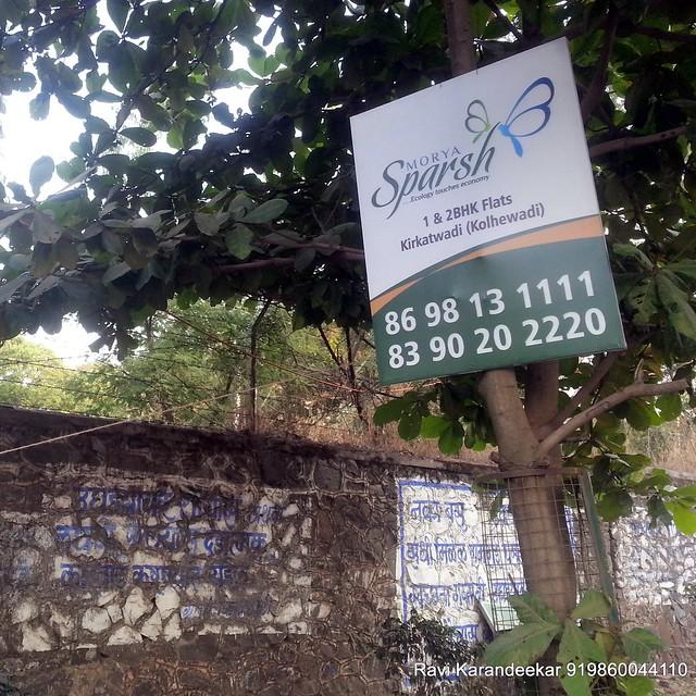 Hoarding of Morya Sparsh 1 BHK 2 BHK Flats Kirkatwadi - Kolhewadi - Sinhagad Road Pune 411024 -  86 98 13 1111 / 83 90 20 2220 - Visit Belvalkar Kalpak Homes, 1 BHK & 2 BHK Flats at Kirkatwadi, Sinhagad Road, Pune 411024