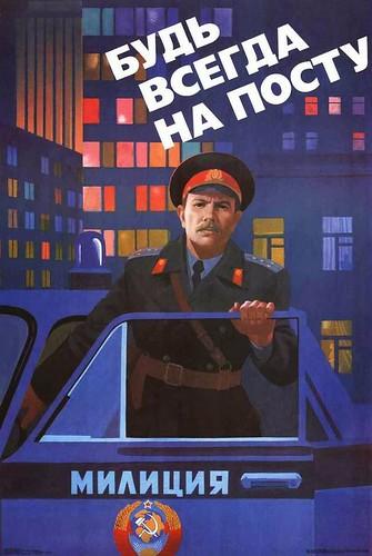 Soviet Police 4