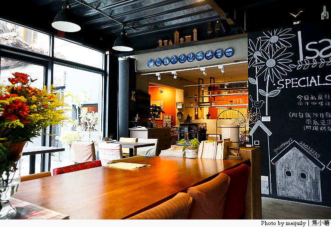 [台中下午茶]Isabella's Cafe-台中西區老宅新景點范特喜微創 ...