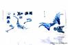 [Imagens] Saint Cloth Myth - Hyoga de Cisne Kamui 10th Anniversary Edition 11008902035_28ec4256d6_t