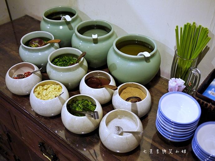4 魯旦川鍋