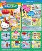 Re-ment Sanrio Hello Kitty Minna Drugstore