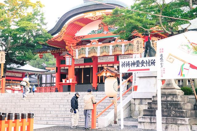 1335-Japan
