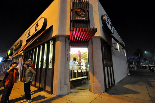 Soban - Koreatown - Los Angeles