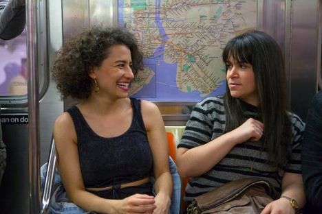 the stars of broad city