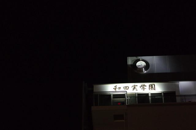 PENTAX K-3 + PENTAX リミテッドレンズ 望遠単焦点レンズ HD PENTAX-DA70mmF2.4Limited 夜間撮影 2014年3月3日