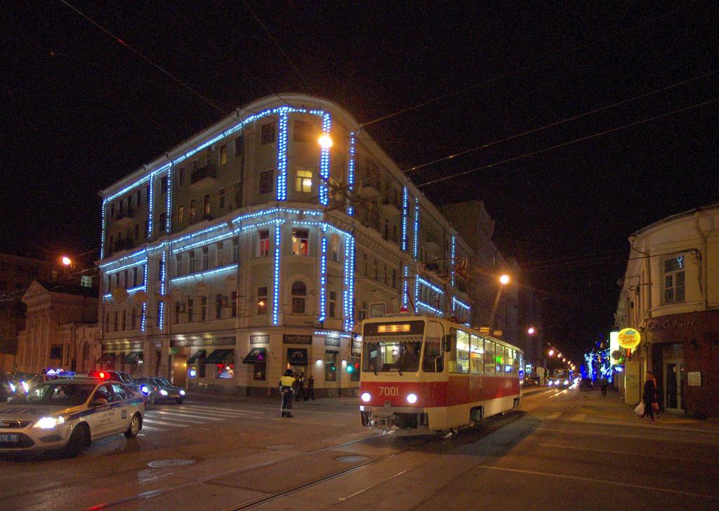 Moscow museum tram Tatra T7B5SU