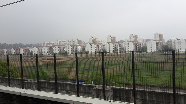 上海佘山地块