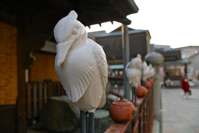 Photo:道後温泉本館_10 By variationblogr