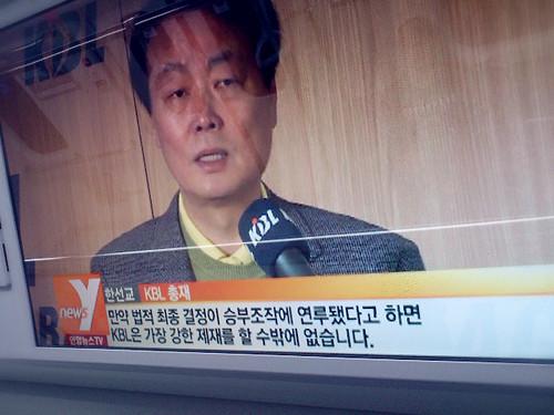 韓國新聞鏡面