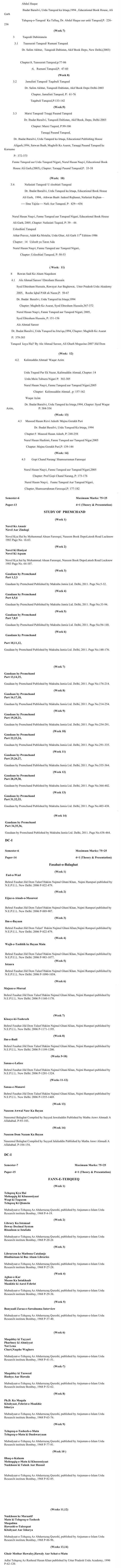 DU DC I, DC II and Applied Course Syllabus - Urdu