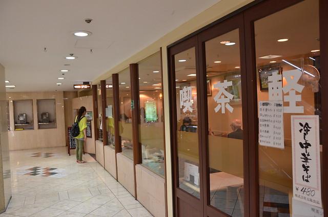 cafe_jiro_1