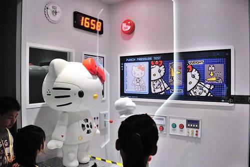 猜Robot Kitty 應該是在做什麼測試之類的