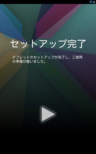 Screenshot_2013-08-28-19-15-34