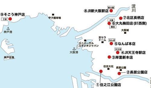 shoplist_map