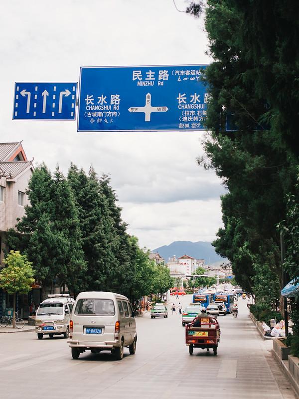 無標題  【單車地圖】<br>雲南麗江古城 10648877745 727d2a6bed c