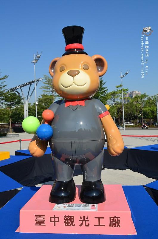 秋熊 (47)