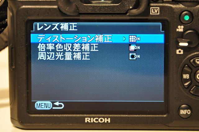 RICOH IMAGING PENTAX K-3_003