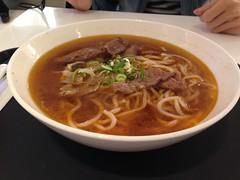 noodle, bãºn bã² huế, mi rebus, lamian, okinawa soba, noodle soup, kalguksu, food, beef noodle soup, dish, chinese noodles, laksa, soup, cuisine,