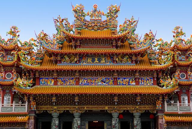 PMI04 Taoist temple  - Penghu - Taiwan