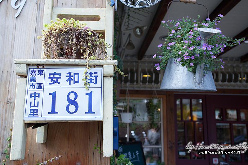 14.02.02-嘉義.老房子1955