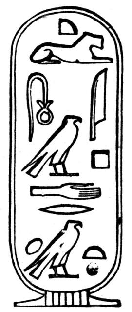 hieroglypics_1_lg