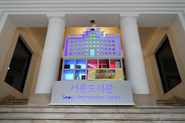 Inside the Seoul Metropolitan Library