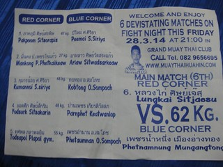 Thai Boxing match leaflet