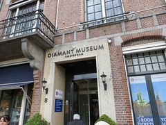 Experience a journey not a mere visit in the Diamond museum of Amsterdam - Things to do in Amsterdam