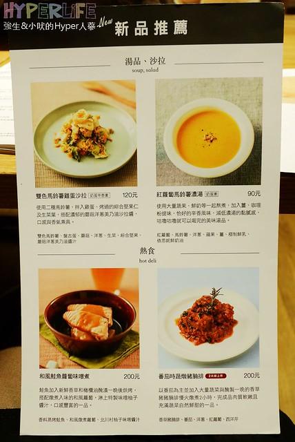 Café & Meal MUJI 台中中港店 (24)