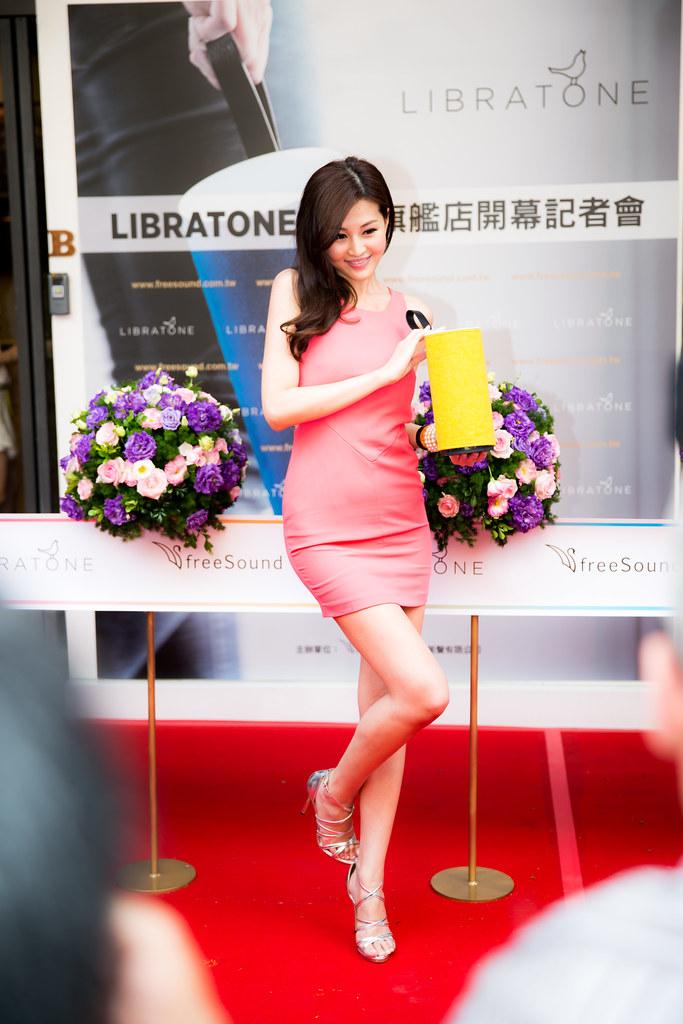 FreeSound 自由美聲! LIBRATONE 台灣旗艦店正式開幕 (圖多) @3C 達人廖阿輝