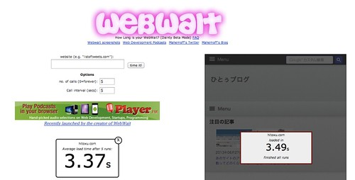 WebWait - Benchmark Your Website